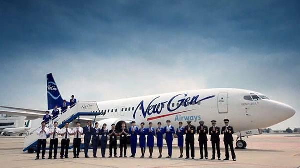 New Jane Airways Airlines that people trust in Korat123