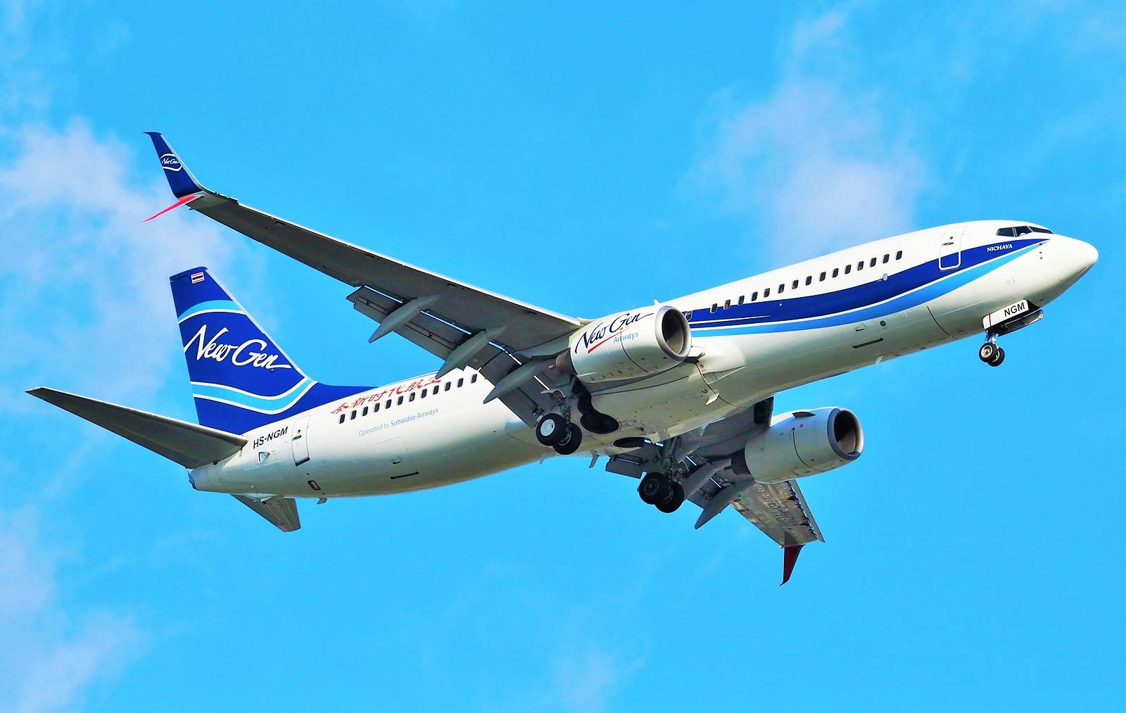 New Jane Airways Airlines that people trust in Koratpic