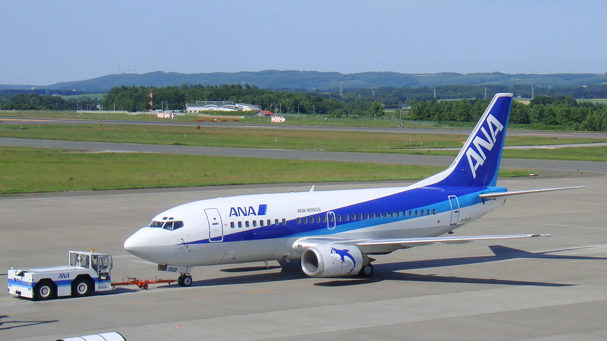 How to book the correct ANA ticket to prevent mistakes
