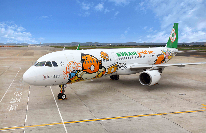 EVA AIR Airlines, the world's most trusted airline